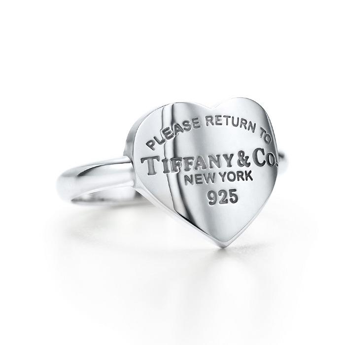 """Return to Tiffany"" Heart Ring"